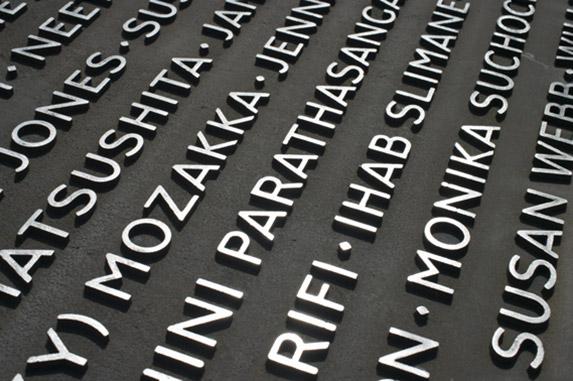 London 7/7 bombings memorial detail. Hyde Park.